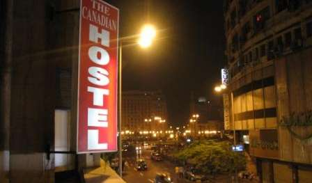 Book youth hostels and hotels now in Cairo